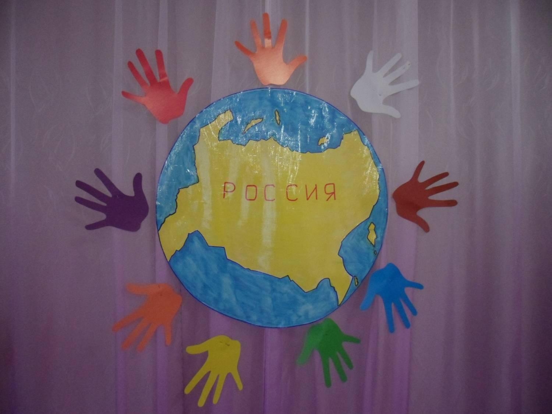 Аппликация на тему дня народного единства